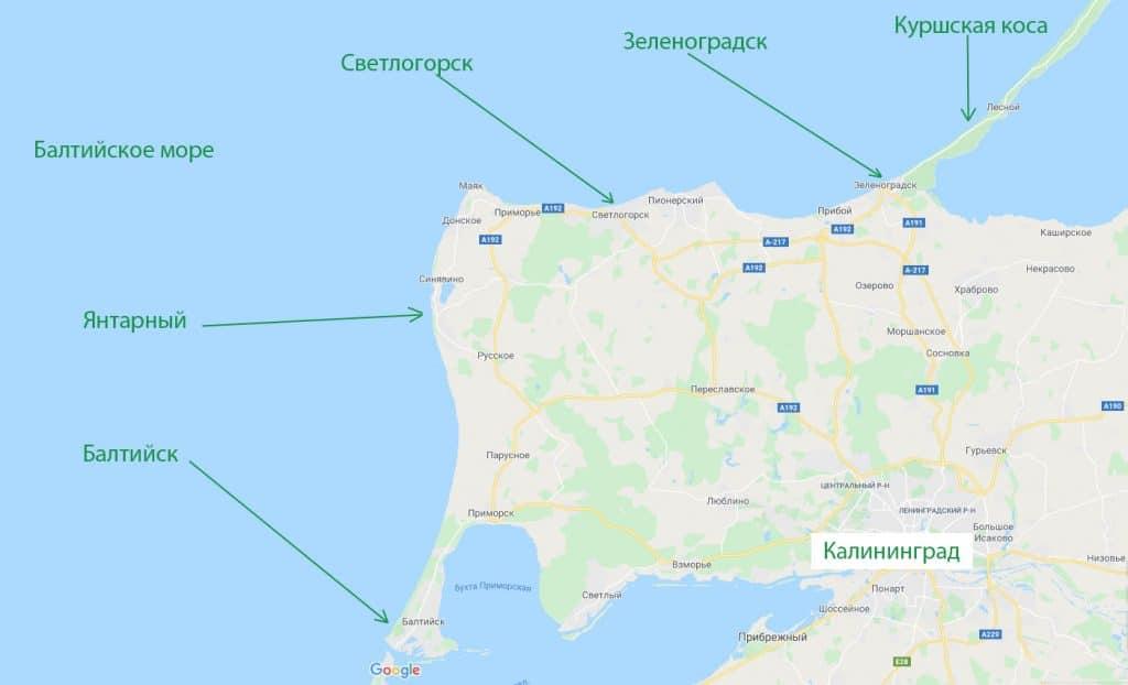 Карта приморских городов Калининграда