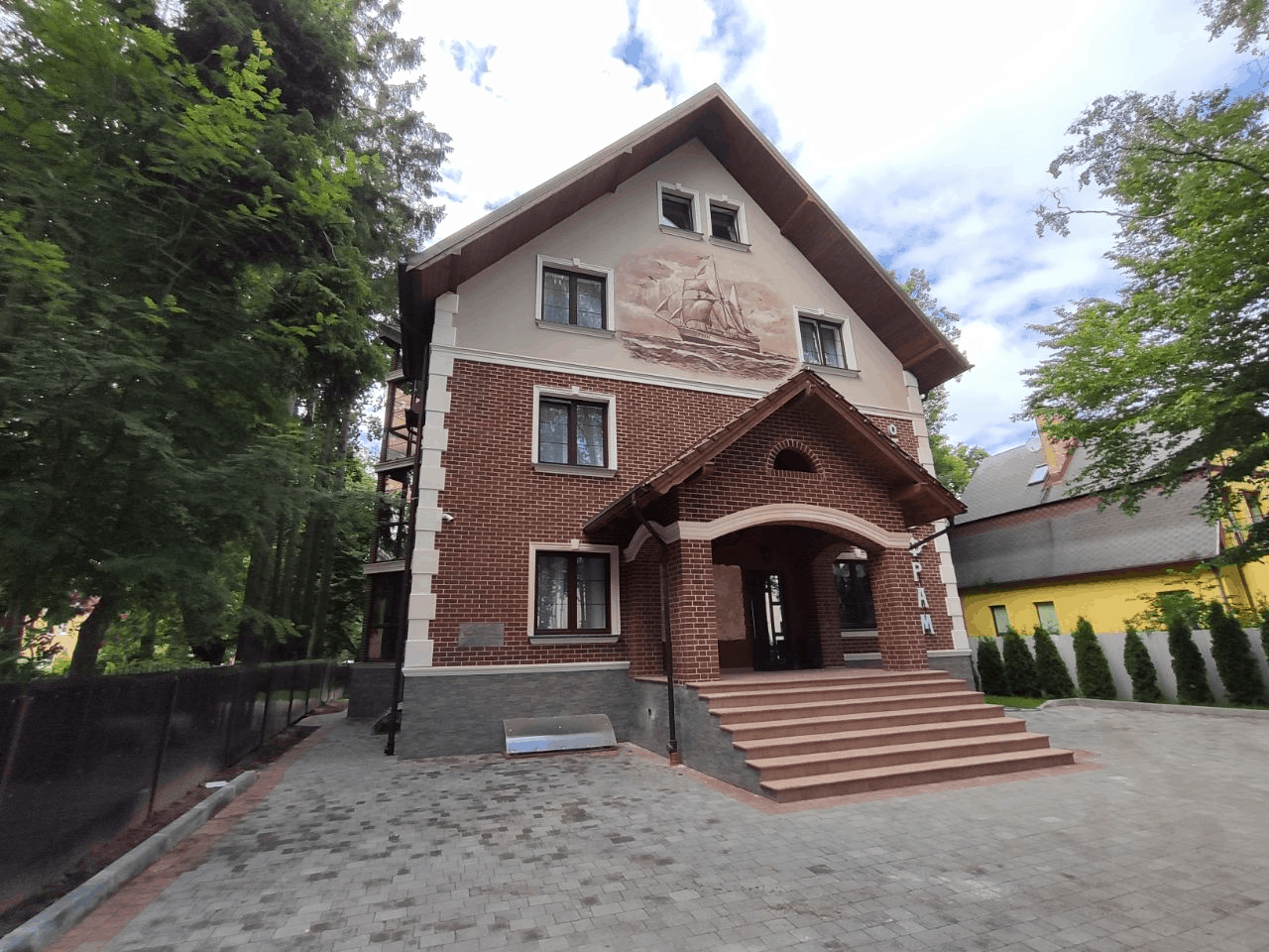 Отзыв о гостинице Фрам Светлогорск