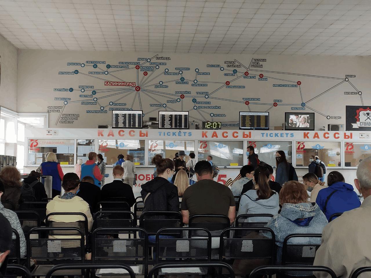 Как добраться из Зеленоградска в Янтарный