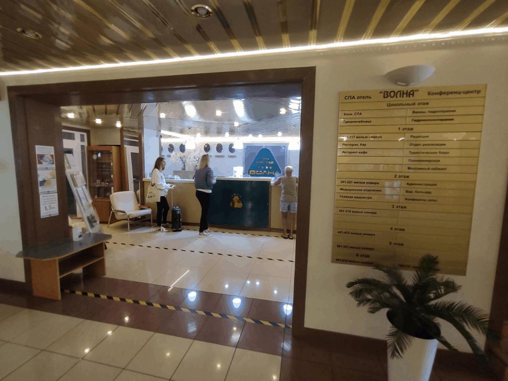 Стойка регистрации отеля