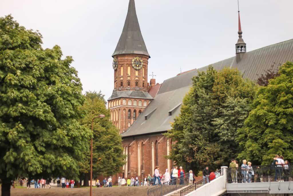 Кафедральный собор сегодня