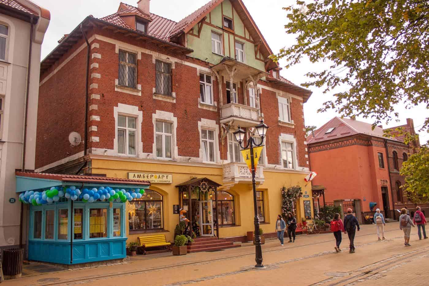 Как добраться из Калининграда в Зеленоградск и наоборот