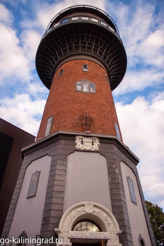 Достопримечательности Зеленоградска - Водонапорная башня Кранца