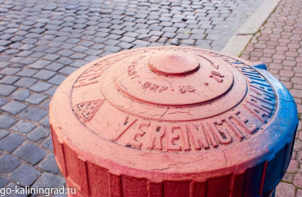 Пожарный гидрант в Калининграде