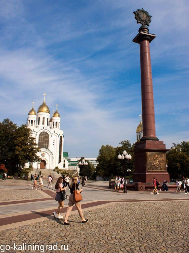 Куда сходить в Калининграде - площадь Победы