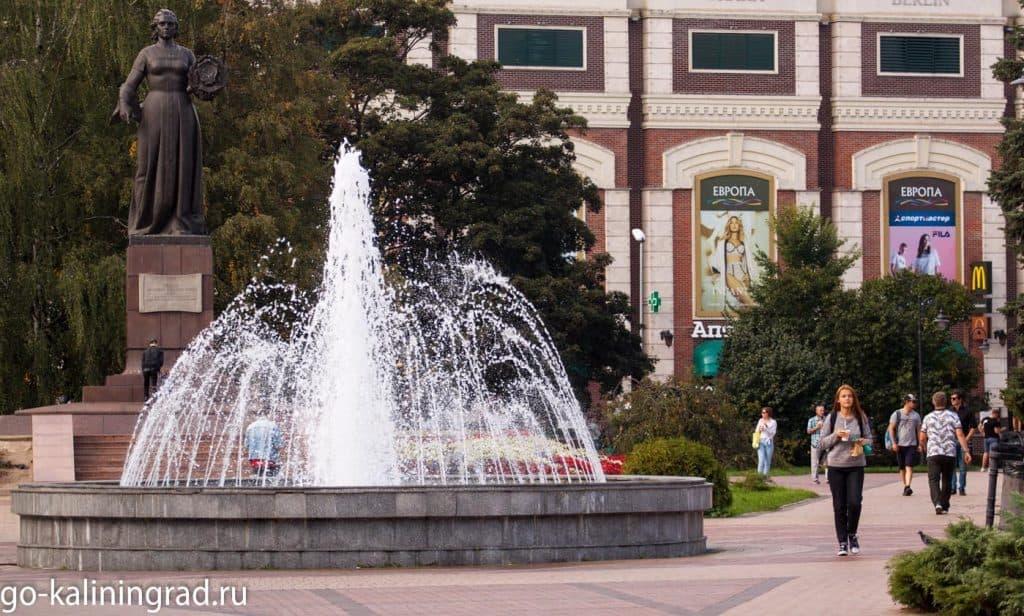 Куда сходить в Калининграде - ТРЦ Европа