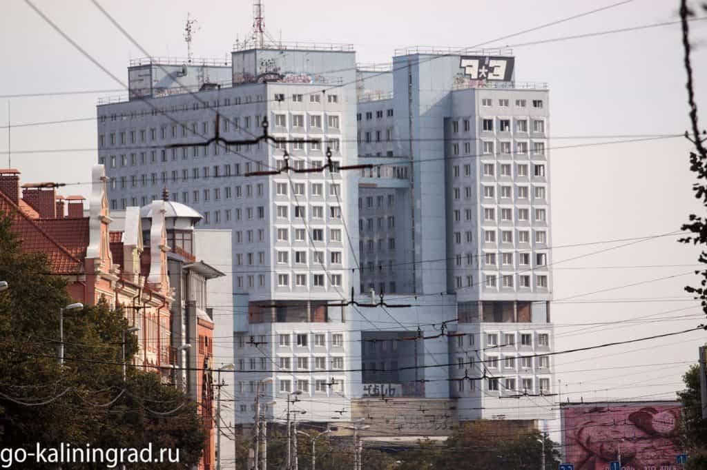 Куда сходить в Калининграде - Дом Советов