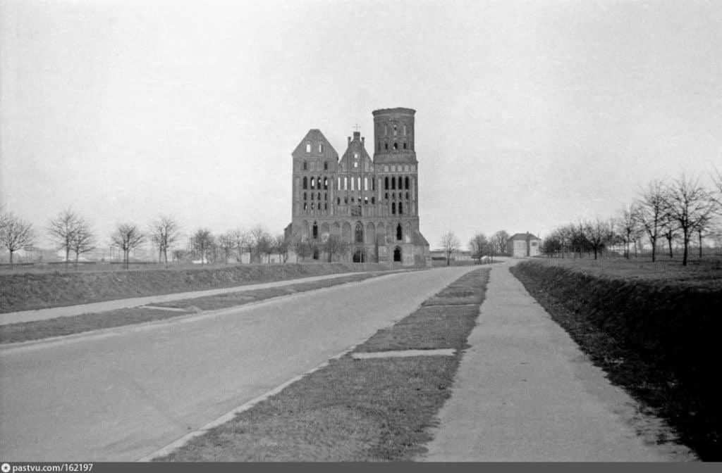 Кафедральный собор после войны
