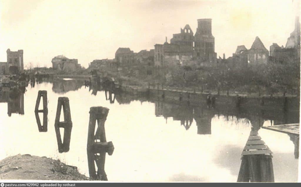 Остров Кнайпхоф после бомбардировок