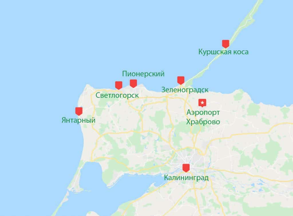Карта курортов по отношению к аэропорту Калининграда