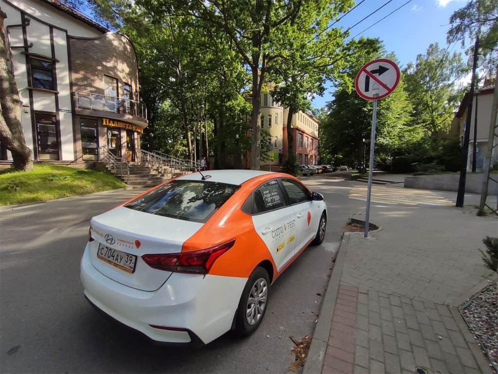 Как добраться из Калининграда в Зеленоградск или наоборот. Каршеринг