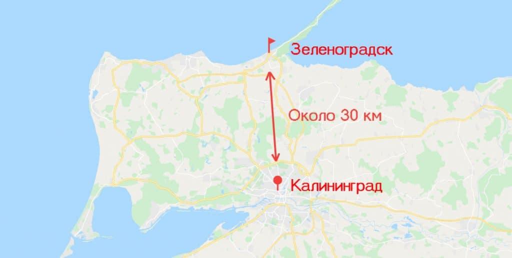 Расположение Зеленоградска относительно Калининграда