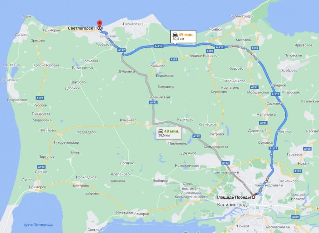 Карта проезда из Калининграда в Светлогорск на автомобиле