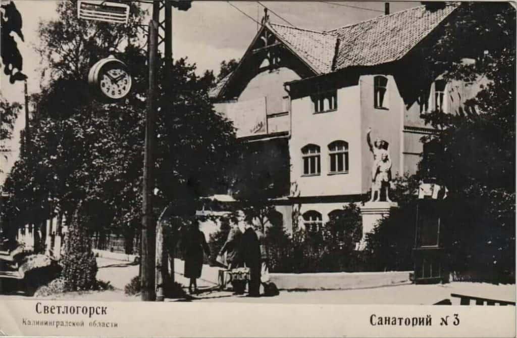Здание отеля Hatmann в советское время