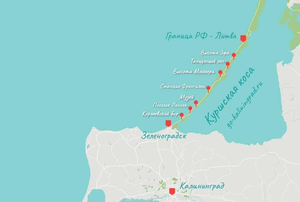 Туристическая карта Куршской косы