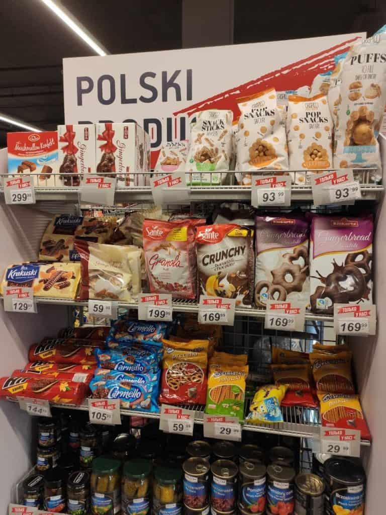Что привезти из Калининграда - польские продукты