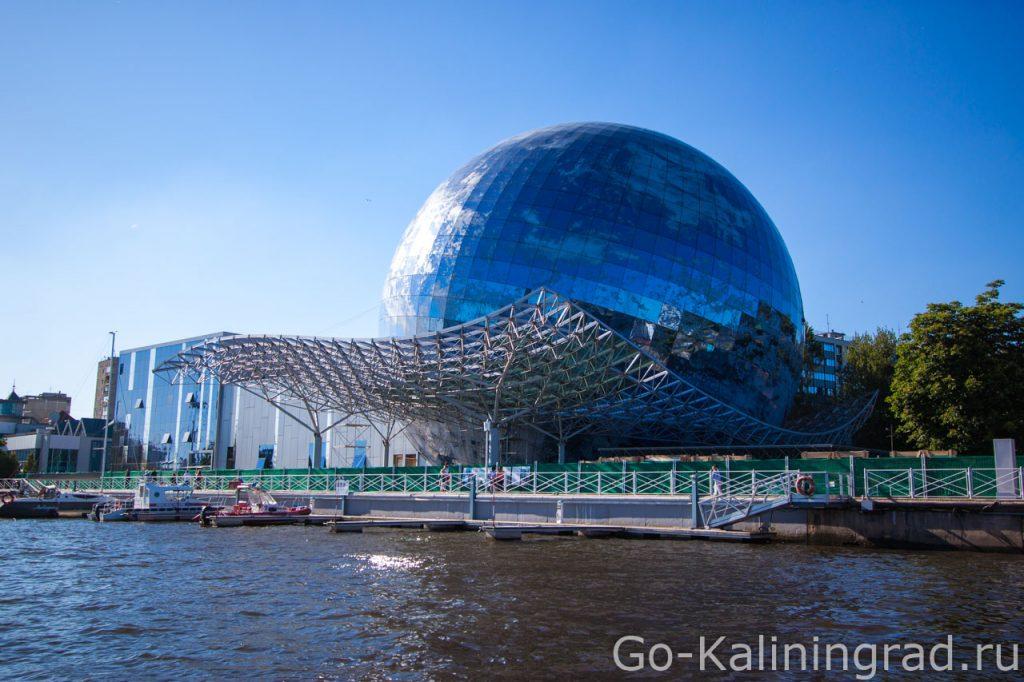 Музей мирового океана с воды