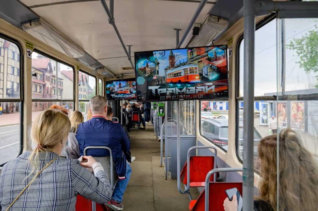 На обзорной экскурсии по Калининграду на трамвае