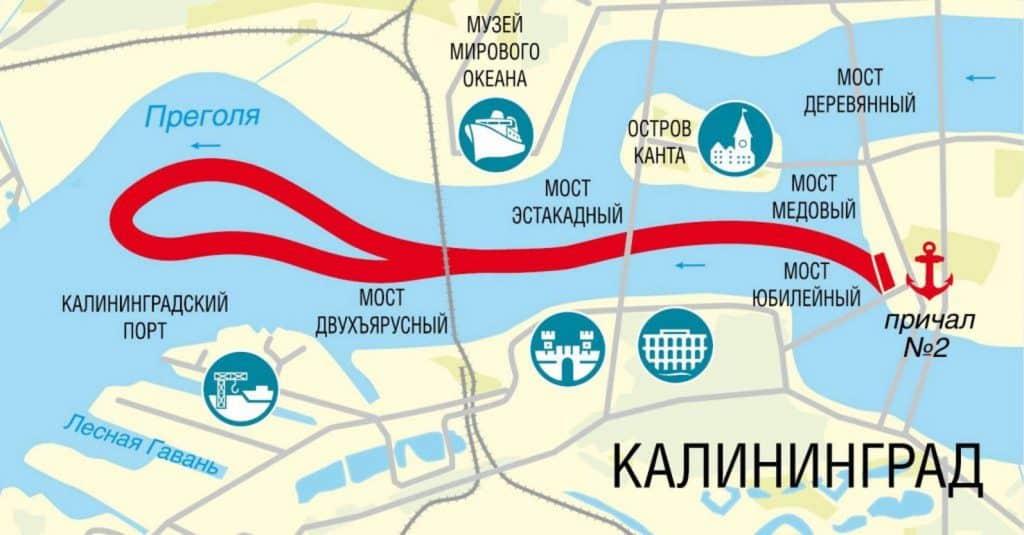 Маршрут водной обзорной экскурсии по Калининграду