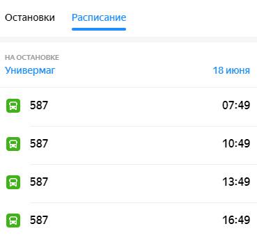 Расписание автобуса №587 из Янтарного в Зеленоградск