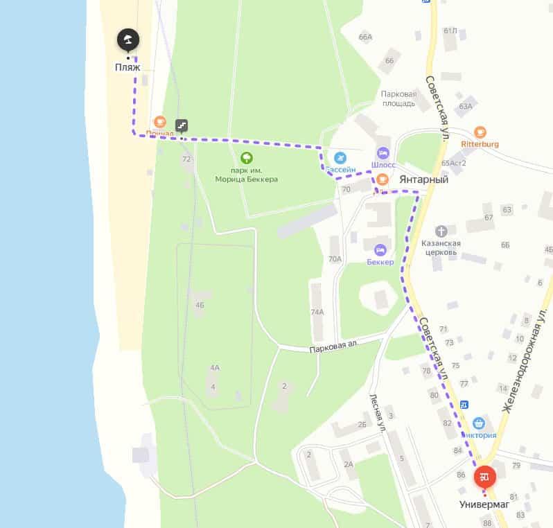 Как пройти от автобуса из Зеленоградска к пляжу в Янтарном