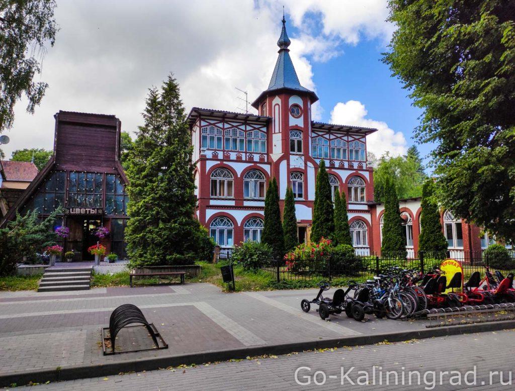 Здание отеля Seestern