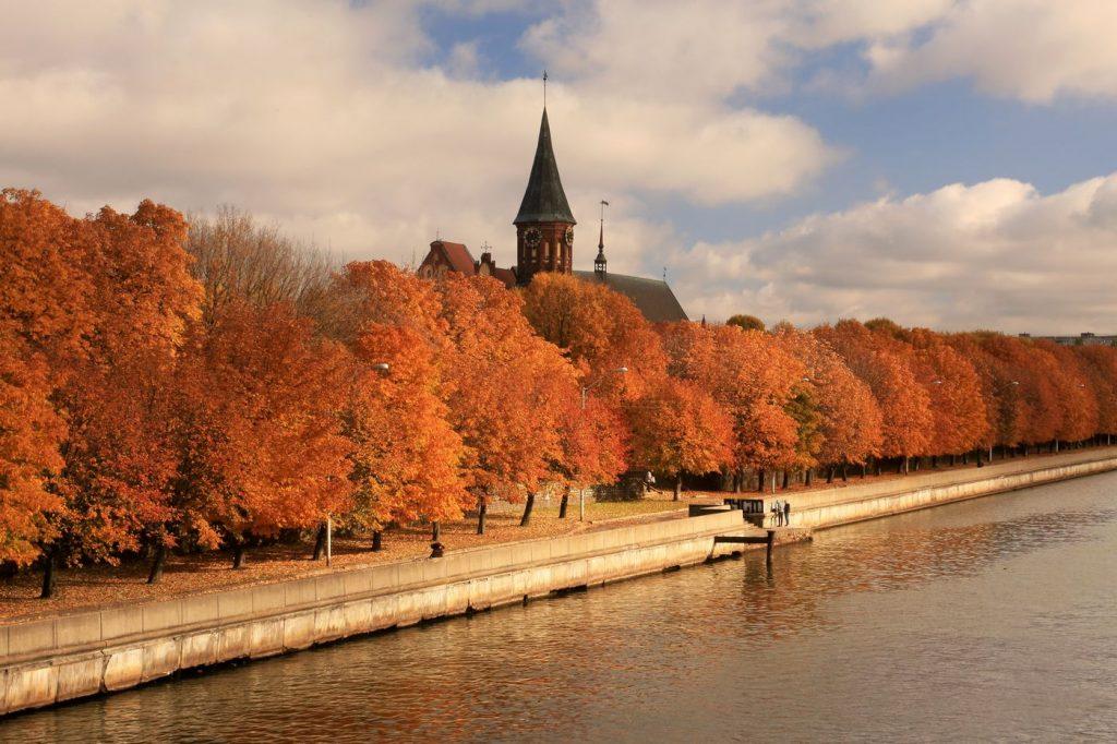 Калининград осенью - как одеваться